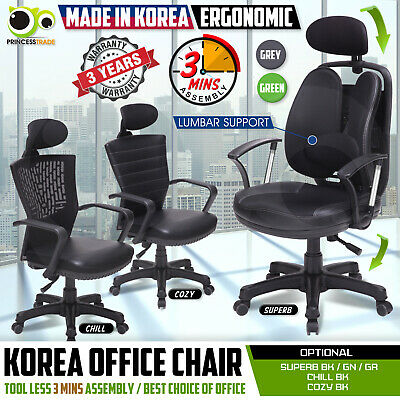 AU184 • Buy Ergonomic Office Chair Seat Adjustable Height Leather Mesh Back Korean Made