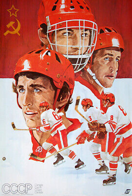 $34.99 • Buy Canada Cup 1976 Hockey USSR CCCP RUSSIA SOVIET UNION RED ARMY Team POSTER