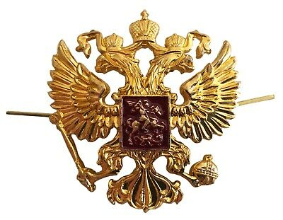 Russian USSR Army Military Imperial Eagle Ushanka Hat Cap Beret Metal Pin Badge • 2.95£
