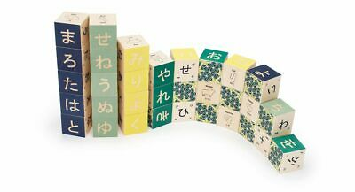 $74.95 • Buy Uncle Goose Japanese Character Wooden Blocks 670801