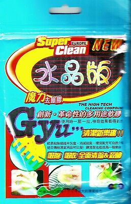 $15.11 • Buy Gyu Gel BLUE Super Clean MaGiC Cleaner Gooey Slime Cyber Cleaning Keyboard Auto