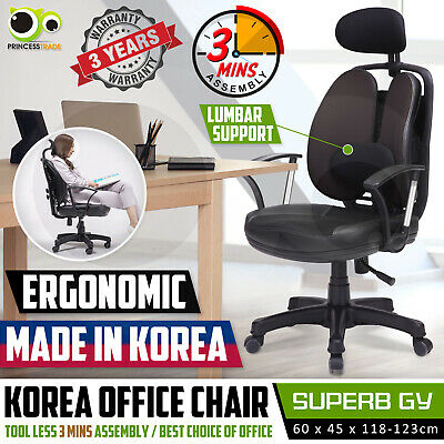 AU179 • Buy Ergonomic Office Chair Seat Adjustable Height Back Head Rest Korean Made - GREY