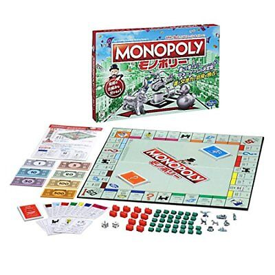 HASBRO Monopoly Classic C1009 Genuine NEW From Japan • 41.99£