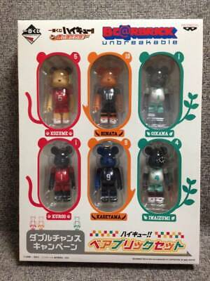 $99.99 • Buy BE@RBRICK 100% HAIKYU !! Lottery Last One Prize Set Lot Of 6 Rare Bearbrick