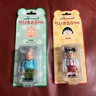 $399.99 • Buy BE@RBRICK 100% Chibi Maruko-chan MARUKO & TOMOZO Set Lot Of 2 Rare Bearbrick