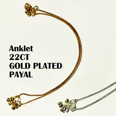 £3.99 • Buy Plain 22ct Gold Silver Plated Indian Pakistani Stunning Payal Pair Eid Party Uk