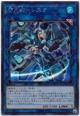 $ CDN54.52 • Buy Japanese Yugioh Sky Striker Ace - Shizuku 20CP-JPT10 Secret Rare
