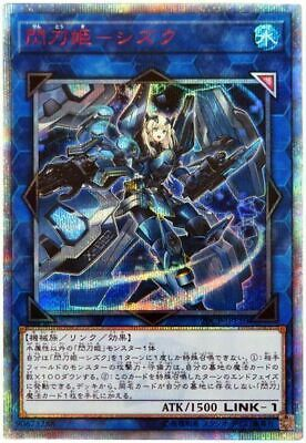 $ CDN534.52 • Buy Japanese Yugioh Sky Striker Ace - Shizuku 20CP-JPT10 20th Secret Rare