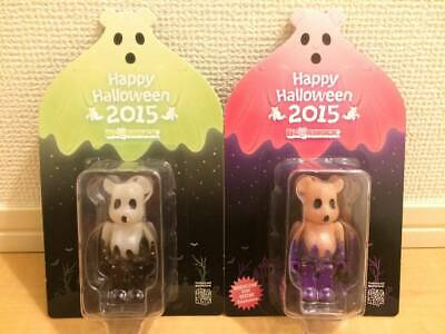 $139.99 • Buy BE@RBRICK 100% HALLOWEEN 2015 GID Ver. Set Lot Of 2 Rare Medicom Bearbrick Japan