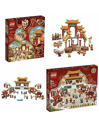 $270 • Buy LEGO 80104 Lion Dance 80105 New Year Temple Festival SET 2020 Chinese New Year