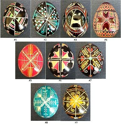 £2.91 • Buy PYSANKY EASTER EGGS ~ Real Blown Eggs ~ Hand Painted Designs ~ Your Choice