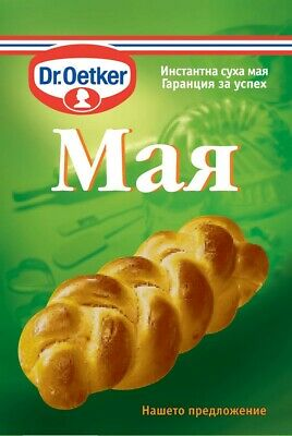 Dried Yeast By Dr Oetker 4x7g Sachets For Bread & Baking PIZZA DOUGH Fast Acting • 2.49£