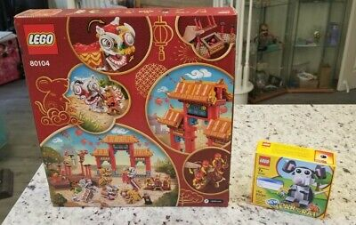 $116.99 • Buy RETIRED LEGO Chinese New Year 80104 Lion Dance Limited Ed. With Bonus Rat! NEW