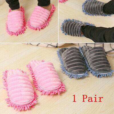 1 Pair Mop Slippers Lazy Floor  Foot Socks Quick Dust Polishing Cleaning Shoes • 5.99£