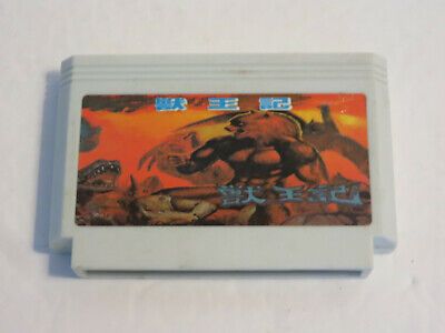 £12.03 • Buy Altered Beast Sega Famicom Cart Nintendo Nes Great Addition To Any Collection