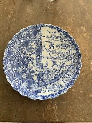 Antique Pottery Large Blue And White Plate Dish • 5£