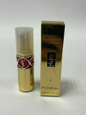 Yves Saint Laurent Rouge Volupte Shine Oil-In-Stick 4ml *CHOOSE YOUR COLOUR* • 9.99£