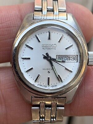 $ CDN55 • Buy Vtg Seiko Hi Beat Woman's Watch VGC