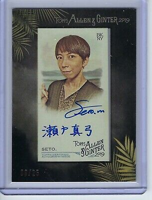 $24.50 • Buy 2019 Topps Allen & Ginter Mayumi Seto Autograph Auto Artist Serial Numbered /25