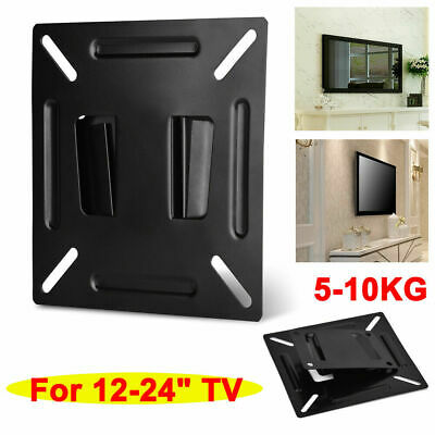 LCD LED Monitor TV Bracket Wall Mount Stand Holder For 12-24 Inch TV PC Screen • 4.31£