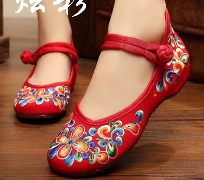 £16.99 • Buy Womens Chinese Flat Embroidered Flowers Pump Loafer Ankle Strap Mary Janes Shoes