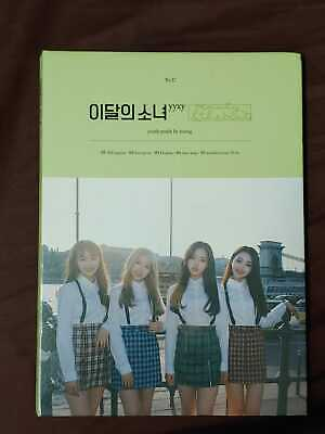 LOONA YYXY Beauty & The Beat Limited Version Discontinued RARE KPOP • 75£