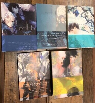 "AU175 • Buy LOT Of 5 X Edith BL Yaoi R-18 ""original School Boy Love"" Manga Anthology Comics"