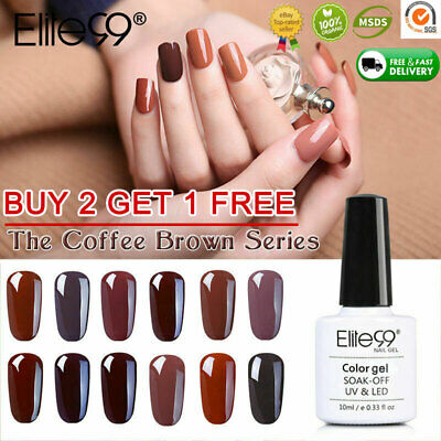 Elite99 Coffee Brown Colour Gel Nail Polish Lacquer Manicure Varnish UV LED 10ML • 4.89£