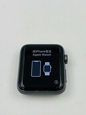 $ CDN97.74 • Buy Apple Series 2 Nike+ 42 MM Face Only Aluminum GPS Grey | Fast Shipping!