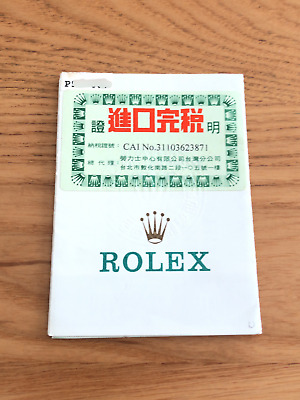 $ CDN284.85 • Buy GENUINE Rolex Explorer 114270 Guarantee Warranty P / 1113006