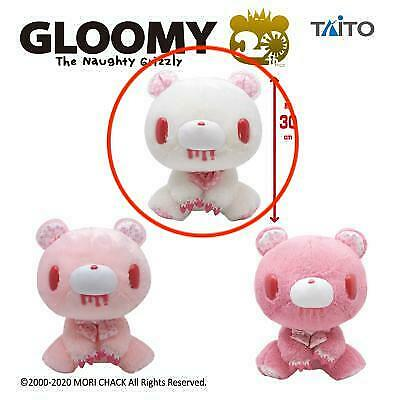 Chax GP Gloomy Bear Cherry Blossom Plush Doll 30cm Spring Edition 2020 Sakura  • 40£
