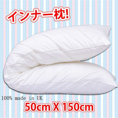 For 50x150 40X105 CM Anime Dakimakura Hugging Body Pillow Case Inner Pad Insert • 19.99£