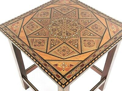 Sorrento Marquetry Side Table Mid Century Vintage • 595£