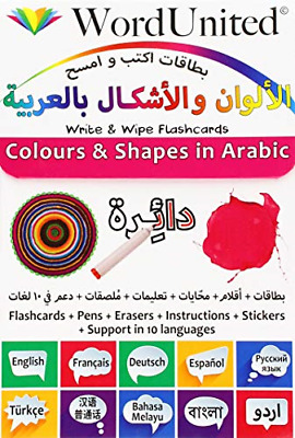 Colours And Shapes In Arabic: Write & Wipe Flashcards, Very Good Condition Book, • 7.62£