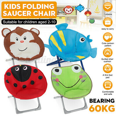 £18.99 • Buy Kids Moon Folding Chair Portable Couch Lazy Chair Soft Cloth Cushion Warm Seat