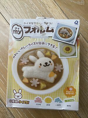 £18 • Buy Arnest Japanese Cute Bunny Curry Sushi Rice Mould Set Cooking Tools Bento Maker