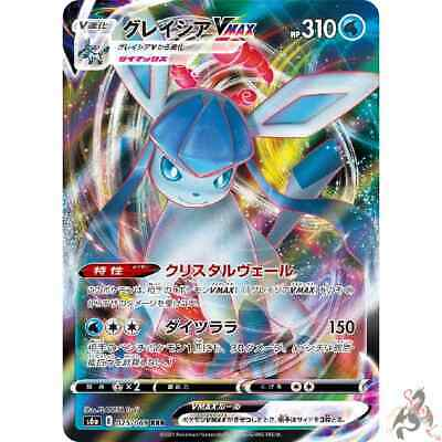 $5.80 • Buy Pokemon Card Japanese - Glaceon VMAX RRR 025/069 S6a - Eevee Heroes HOLO MINT