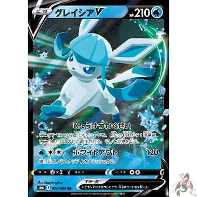 $4.80 • Buy Pokemon Card Japanese - Glaceon V RR 024/069 S6a - Eevee Heroes HOLO MINT