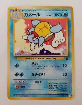 $47.99 • Buy Squirtle #8 Japanese Quick Starter Gift Set Red Intro Deck 10 VHS Promo Pokemon