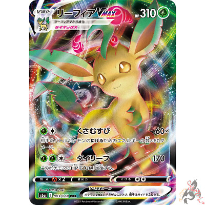 $5.80 • Buy Pokemon Card Japanese - Leafeon VMAX RRR 003/069 S6a - Eevee Heroes HOLO MINT