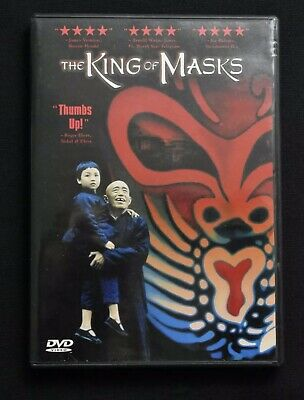 $6.99 • Buy The King Of Masks (DVD, 2000, Subtitled In Multiple Languages)
