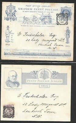 $7.57 • Buy Great Britain - 1890 Penny Post Jubilee Cover & Insert London Square Circle Pmk.