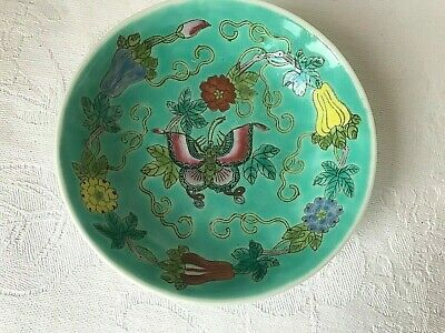£4.99 • Buy Antique Chinese Small Dish Bowl Butterfly, Fruiting Gourds Design - Signed