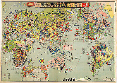 AU17.01 • Buy 1930 Japanese Satirical Map Of The World History Wall Poster 11 X15  Office Art