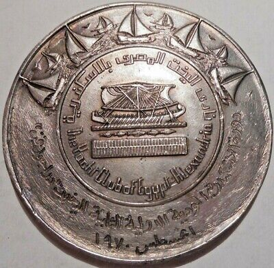 £44 • Buy Egypt Medal From Yacht Club Of Alexandria 1970.