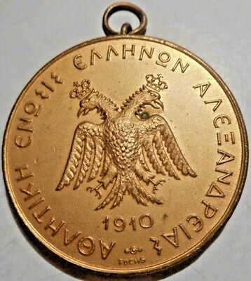 £19 • Buy Egypt , Greece , Medal From Athletic Union Of The Greeks Of Alexandria. !!!!!!!