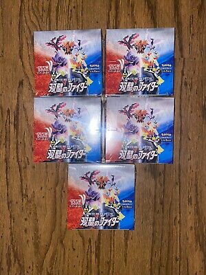 $80 • Buy Matchless Fighters S5a Sealed Booster Box Japanese Pokemon - US Seller