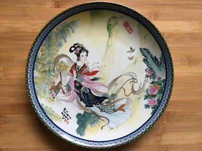£12 • Buy Imperial Jingdezhen Porcelain Plate 1986 Beauties Of The Red Mansion | Vintage