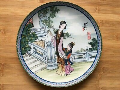 £12 • Buy Imperial Jingdezhen Porcelain Plate1986 Beauties Of The Red Mansion | Vintage