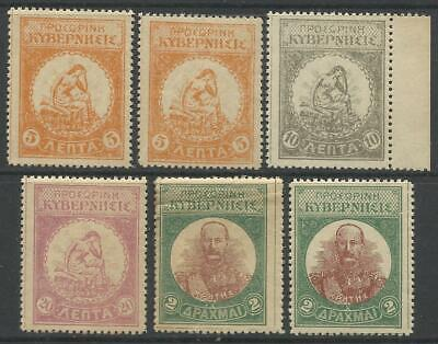 £4 • Buy Greece / Crete 1905 Selection With Gum Mint